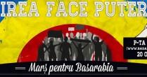 Marş pentru Basarabia,
